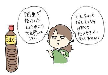 福岡発見1_R
