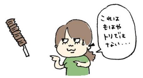 福岡発見2_R