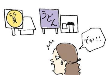福岡発見3_R