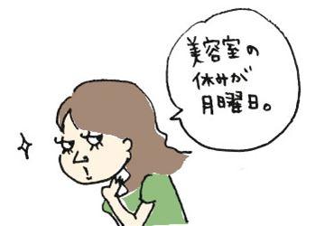 福岡発見4_R