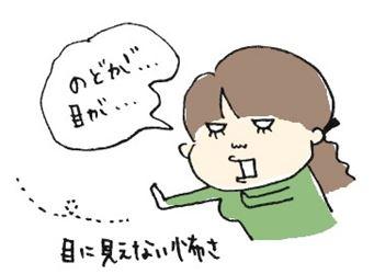 福岡発見5_R