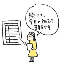 福岡発見6_R
