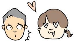 愛について4_R