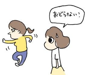 くせ2_R