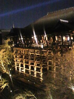 京都東山1