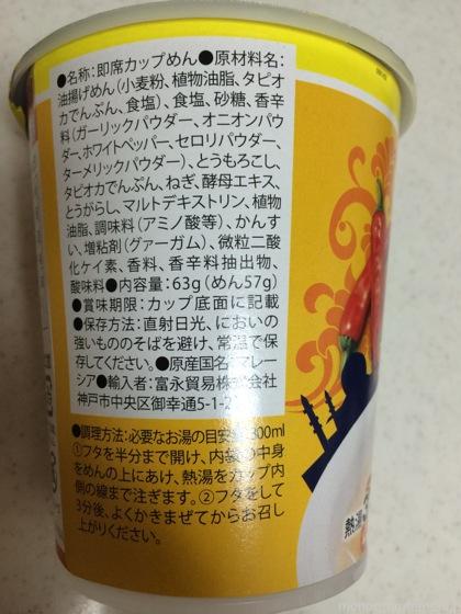 th_IMG_4376.jpg