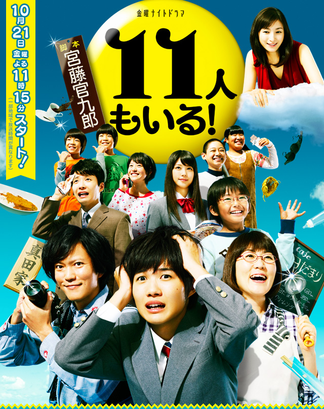 20111017_ashidamana_49_2015052521013844f.jpg