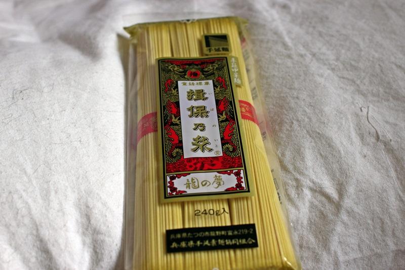 nobunobu12300066.jpg