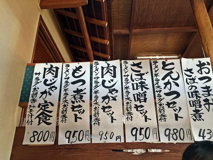nobunobu1300094.jpg