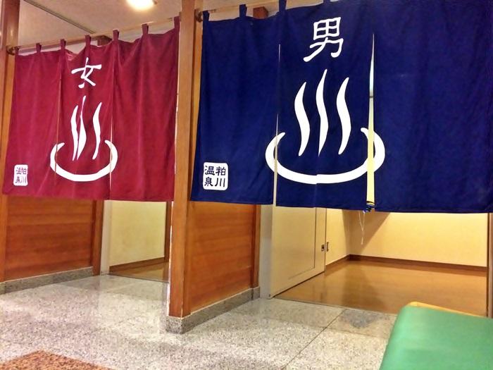 nobunobu1300117.jpg