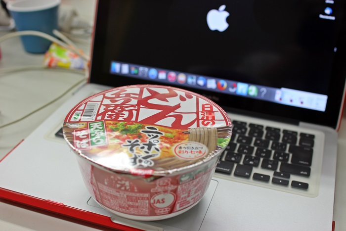 nobunobu1300138.jpg
