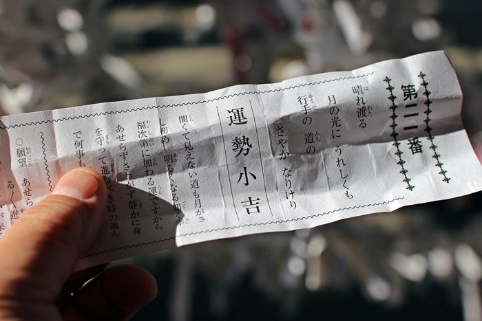 nobunobu1300195.jpg