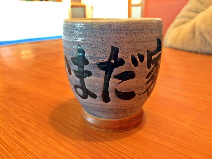 nobunobu1300214.jpg