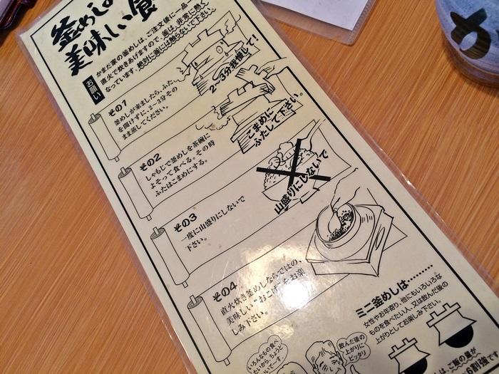 nobunobu1300215.jpg