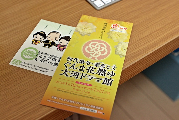 nobunobu1300275.jpg