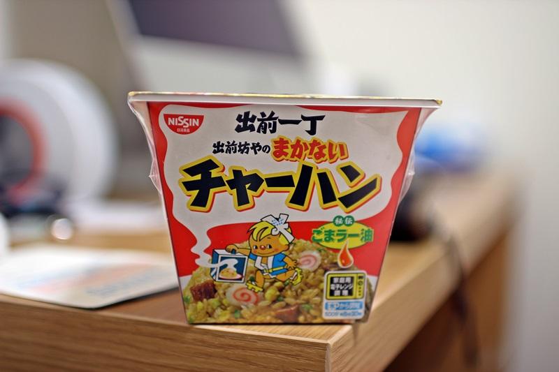 nobunobu1300352.jpg