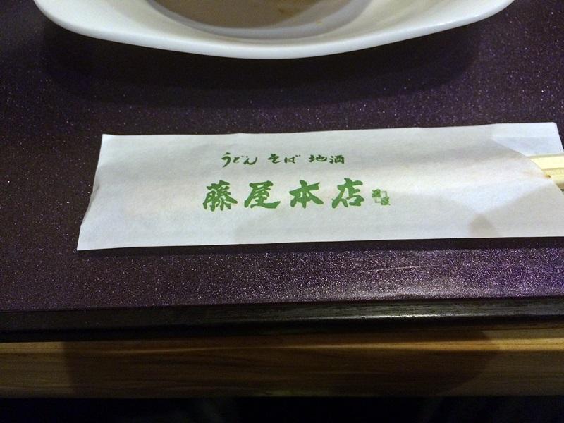 nobunobu1300429.jpg