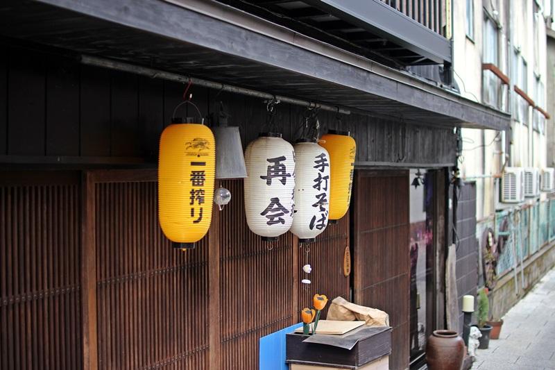 nobunobu1300723.jpg