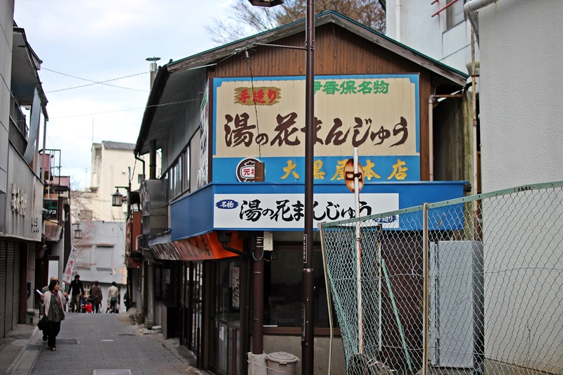 nobunobu1300725.jpg