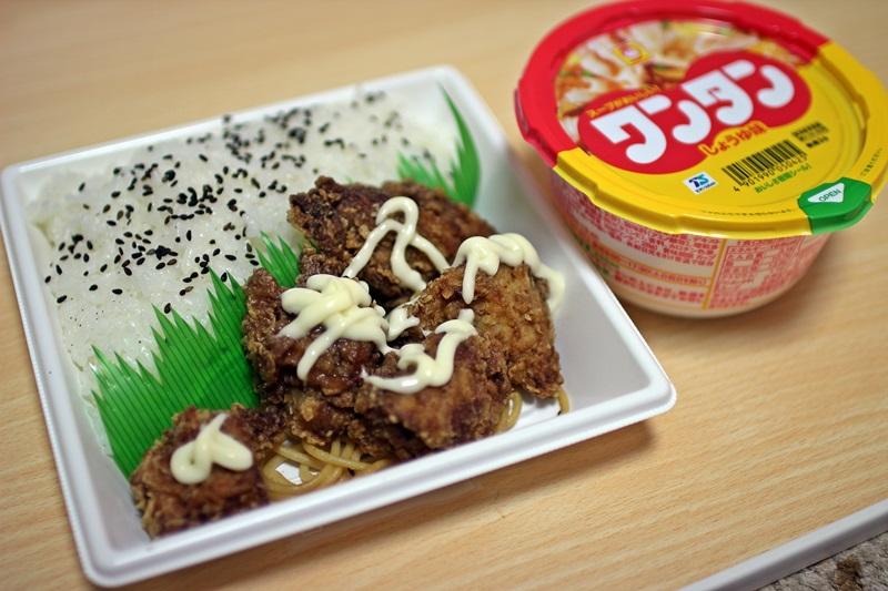 nobunobu1300798.jpg