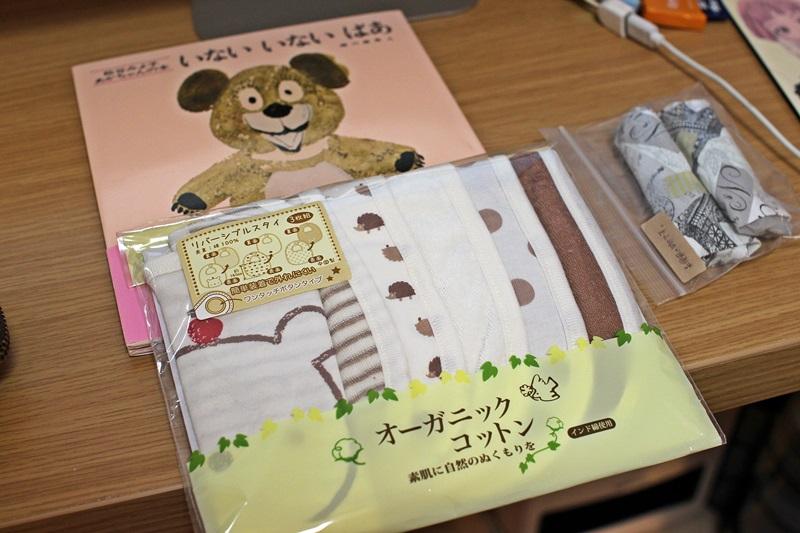 nobunobu1300873.jpg