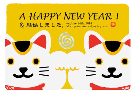 年賀状2015ブログ