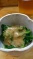 菜花酢味噌