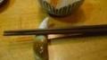 タケノコ箸置き