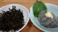 江の島生シラスと茶筅棒