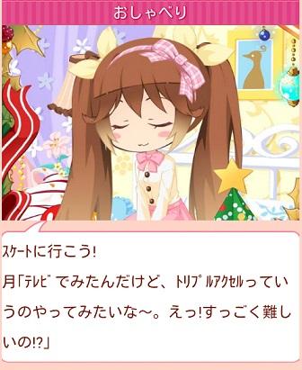 Screenshot_2014-12-17-11-44-58.jpg