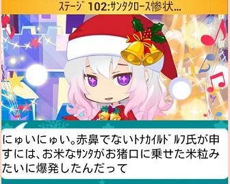 Screenshot_2014-12-17-13-13-43.png