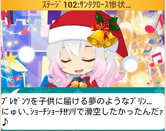 Screenshot_2014-12-17-13-57-44.jpg