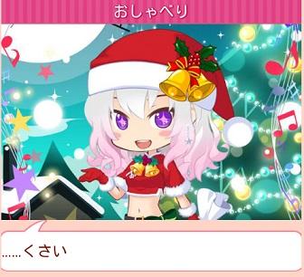 Screenshot_2014-12-17-22-49-46.jpg