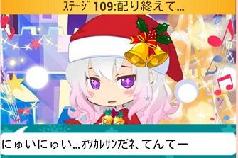 Screenshot_2014-12-18-22-47-49.jpg