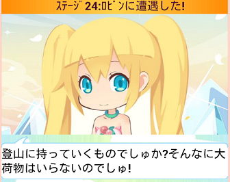 Screenshot_2014-12-29-22-54-25.png