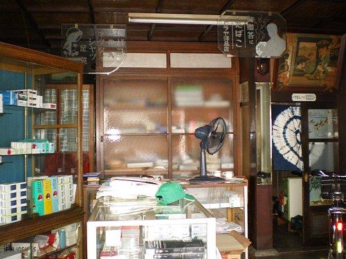 山田たばこ店2