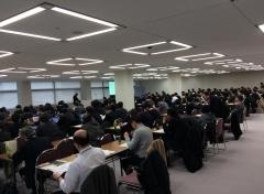 イオンセミナー201502東京