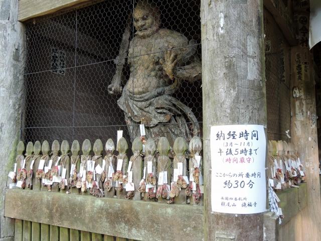 N6024施福寺山門