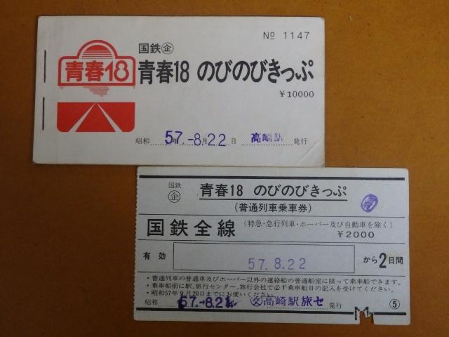 P6202246 (640x480)