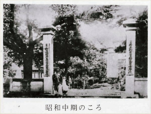 03 500 197310xx 百周年記念17:昭和中期校門