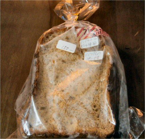 06c 500 20150607 Ys bread