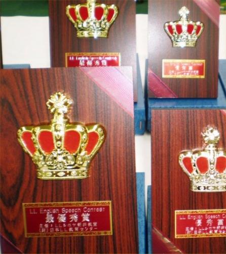 06 500 2014 LLSC楯優勝、準優勝楯2組