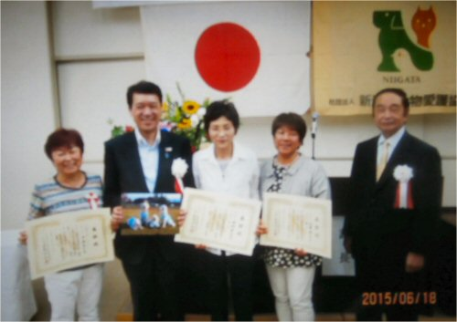 09 500 20150618 Carin 動物愛護表彰式典02泉田知事、山井幹子