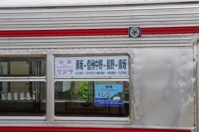 s-IMGP4769.jpg