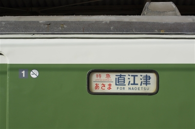 s-IMGP6995.jpg