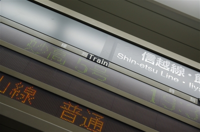 s-IMGP9421.jpg