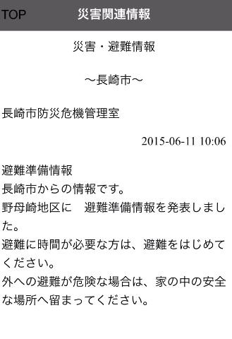 20150611164010a41.jpg