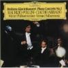ブラームスピアノ協奏曲第2番のレコード