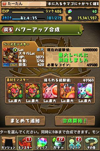 20150109085103232.jpg