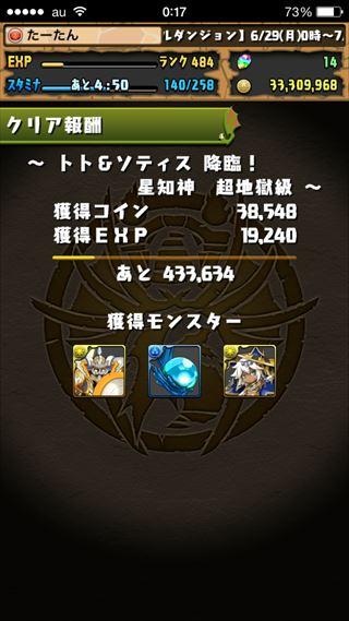 20150706010934661.jpg